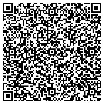 QR-код с контактной информацией организации ОАО «Авиакомпания «Таймыр» Норильский филиал