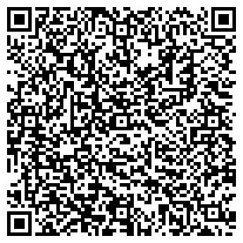 QR-код с контактной информацией организации АРКТУР-АЛЬЯНС, ООО