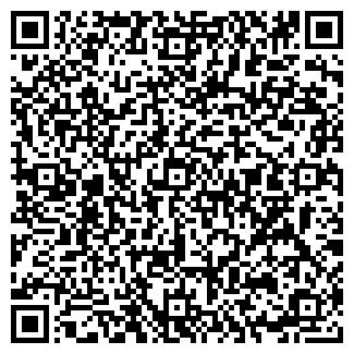 QR-код с контактной информацией организации МИГ, ЗАО