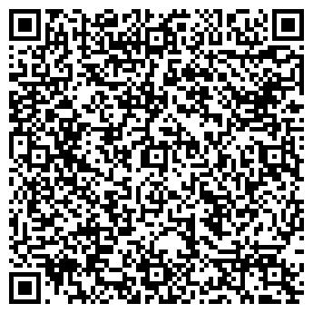QR-код с контактной информацией организации АРКТИКА СПОРТКОМПЛЕКС