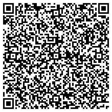 QR-код с контактной информацией организации РОССИЙСКИХ АДВОКАТОВ ГИЛЬДИЯ