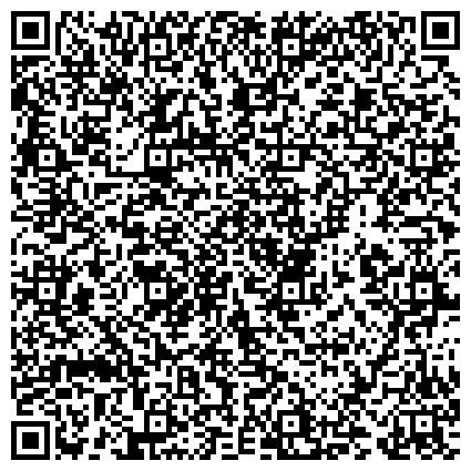 QR-код с контактной информацией организации ТАЙМЫРСКИЙ ЦЕНТР НЕЗАВИСИМОЙ ЭКСПЕРТИЗЫ, ООО