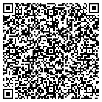 QR-код с контактной информацией организации ТАЙМЫРСИСТЕМСЕРВИС