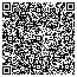 QR-код с контактной информацией организации СБ РФ № 7449