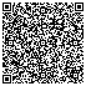 QR-код с контактной информацией организации РОСАВТОСЕРВИС СТО, ООО