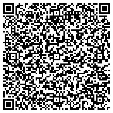 QR-код с контактной информацией организации РОСТЭК-НОВОСИБИРСК ТАМОЖЕННЫЙ ТЕРМИНАЛ, ЗАО