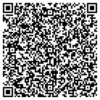 QR-код с контактной информацией организации КАРТОННАЯ МАНУФАКТУРА, ООО