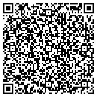 QR-код с контактной информацией организации БЛАГОДАРОВСКОЕ, ТОО
