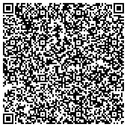 QR-код с контактной информацией организации ГУСО ЯСНОГОРСКИЙ ДОМ-ИНТЕРНАТ ДЛЯ ПРЕСТАРЕЛЫХ И ИНВАЛИДОВ ЧИТИНСКОЙ ОБЛАСТИ