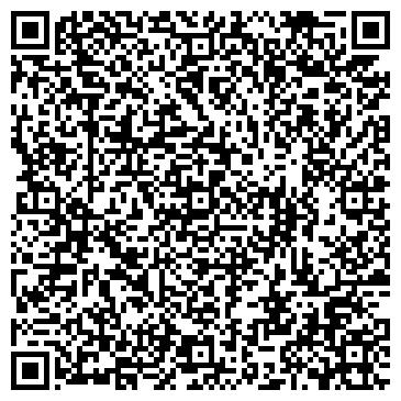 QR-код с контактной информацией организации СУДЕБНЫЙ УЧАСТОК №50 ОЛОВЯНИНСКОГО РАЙОНА