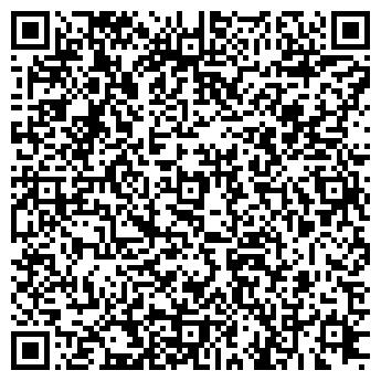 QR-код с контактной информацией организации № 4180 СБ РФ ОЛОВЯНИНСКОЕ