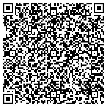 QR-код с контактной информацией организации ВОЛШЕБНЫЙ ОСТРОВ ООО КУЛЬТУРНО-ДОСУГОВЫЙ ЦЕНТР