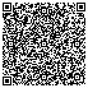 QR-код с контактной информацией организации РУБИН ДВОРЕЦ КУЛЬТУРЫ