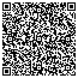 QR-код с контактной информацией организации ЖЕЛЕЗНОДОРОЖНИК