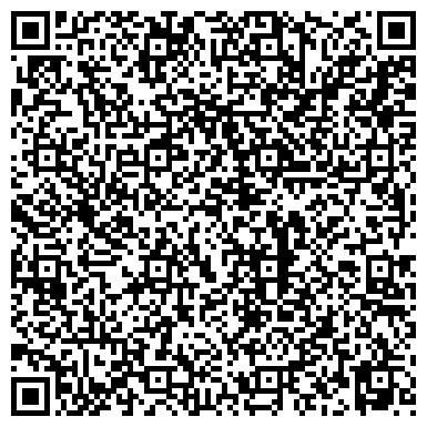 QR-код с контактной информацией организации АМУРСКИЙ ЦЕНТР РАЗВИТИЯ ТВОРЧЕСТВА ДЕТЕЙ И ЮНОШЕСТВА