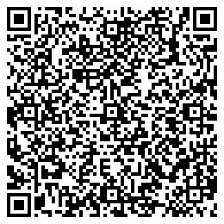 QR-код с контактной информацией организации БАРАНОВА ДК