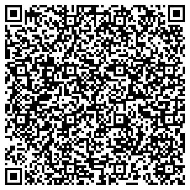 QR-код с контактной информацией организации ВИРАЖ СТАНЦИЯ ДЕТСКОГО ЮНОШЕСКОГО ТЕХНИЧЕСКОГО ТВОРЧЕСТВА