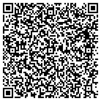 QR-код с контактной информацией организации ВУЛКАН ИГРОВЫЕ АВТОМАТЫ
