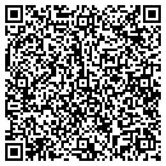 QR-код с контактной информацией организации ДАГОМЫС