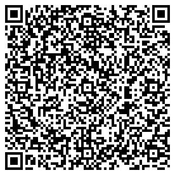 QR-код с контактной информацией организации ДВОРЕЦ КУЛЬТУРЫ ШИННИК ОМСКШИНА