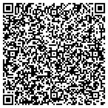 QR-код с контактной информацией организации ДЕТСКИЙ ЭКОЛОГО-БИОЛОГИЧЕСКИЙ ЦЕНТР