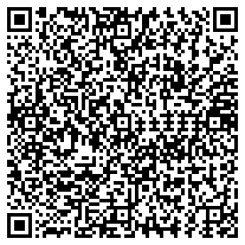 QR-код с контактной информацией организации ДК ИМ. БАРАНОВА