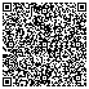 QR-код с контактной информацией организации ДК ИМ. ДЗЕРЖИНСКОГО