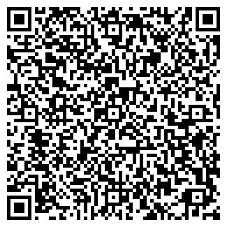 QR-код с контактной информацией организации ДК ИМ. Л.Н.ГУРТЬЕВА