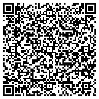 QR-код с контактной информацией организации ДК ИМ. МАЛУНЦЕВА