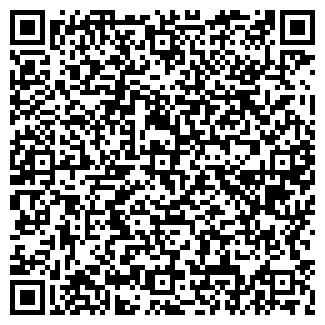 QR-код с контактной информацией организации ДК ИМ. СВЕРДЛОВА