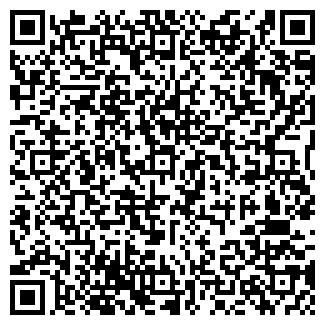 QR-код с контактной информацией организации ДК СИБЗАВОДА