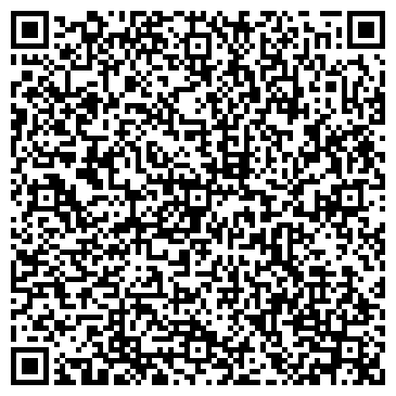 QR-код с контактной информацией организации ДОМ ДЕТЕЙ И ЮНОШЕСТВА ТВОРЧЕСТВА