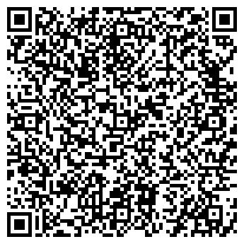 QR-код с контактной информацией организации ЗВЕЗДНЫЙ ДК СТУДЕНТОВ И МОЛОДЕЖИ