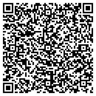 QR-код с контактной информацией организации ЗОЛОТОЙ ЛИВЕНЬ