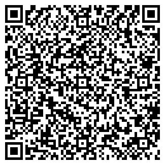 QR-код с контактной информацией организации ИМПУЛЬС КДЦ
