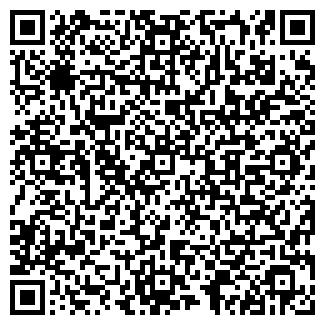 QR-код с контактной информацией организации КОМСОМОЛЬСКИЙ ДК