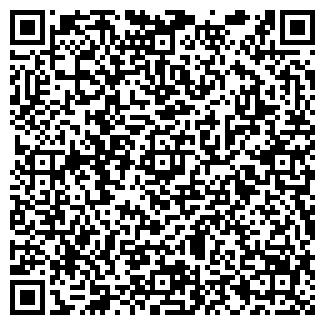 QR-код с контактной информацией организации КРАСНЫЙ ФАКЕЛ