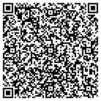 QR-код с контактной информацией организации КРИСТАЛ БОУЛИНГ ЦЕНТР