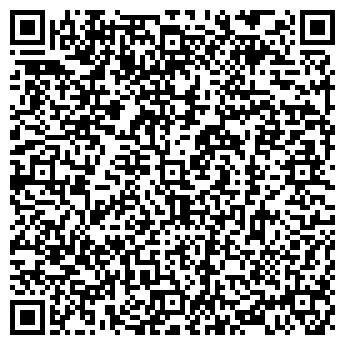 QR-код с контактной информацией организации ЛЕПОТА КЛУБ СЕМЕЙНОГО ОТДЫХА