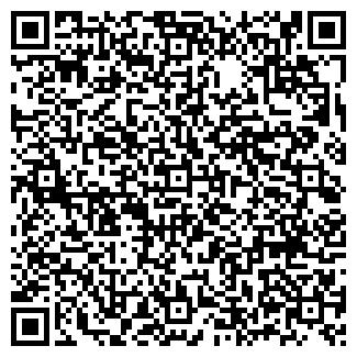 QR-код с контактной информацией организации МЕТАЛЛИСТ ДК