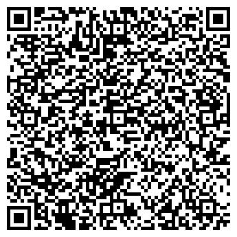 QR-код с контактной информацией организации МЕЧТА ЦЕНТР ДЕТСКОГО ТВОРЧЕСТВА
