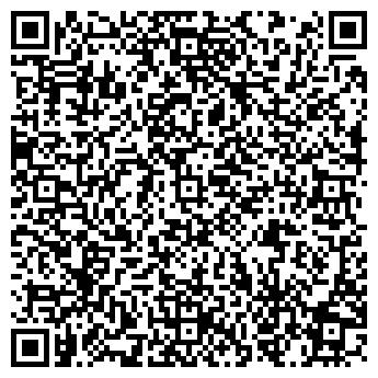 QR-код с контактной информацией организации РУБИН ДК (Закрыт )