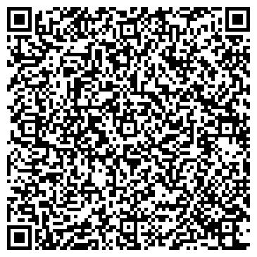 QR-код с контактной информацией организации СИБИРЬ ДОМ ДРУЖБЫ КУЛЬТУРНО-СПОРТИВНОЕ ОБЪЕДИНЕНИЕ