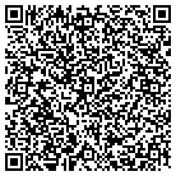 QR-код с контактной информацией организации СМЕНА ДЕТСКИЙ ЮНОШЕСКИЙ ЦЕНТР