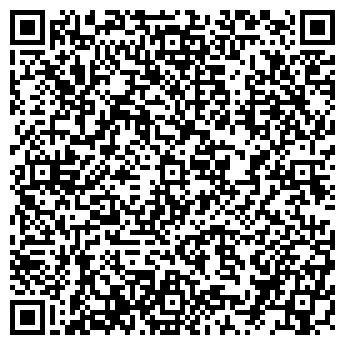QR-код с контактной информацией организации СОВРЕМЕННИК ЦЕНТР ДОСУГА