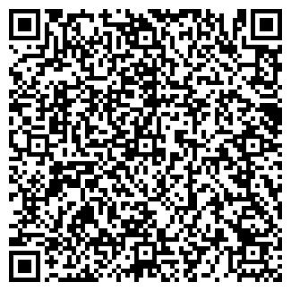QR-код с контактной информацией организации ТЕКСТИЛЬЩИК ДК