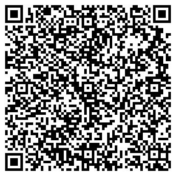 QR-код с контактной информацией организации УМЕЛЬЦЫ СТАНЦИЯ ЮНЫХ ТЕХНИКОВ