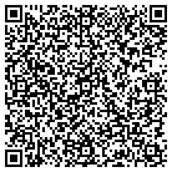 QR-код с контактной информацией организации ШИННИК СТАНЦИЯ ЮНЫХ ТЕХНИКОВ