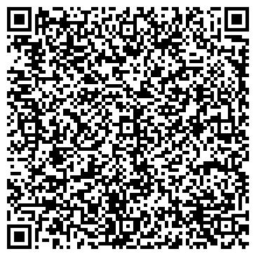 QR-код с контактной информацией организации АЙСКОММЕРС ГОРЯЩИЕ ТУРЫ