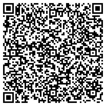 QR-код с контактной информацией организации АТЛАС-ТРЭВЕЛ ТУРАГЕНТСТВО
